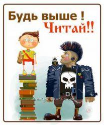 Книга, в которой главный герой -Ваш ребенок