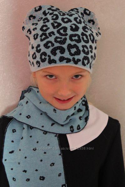 #4: без шарфа. 80 грн