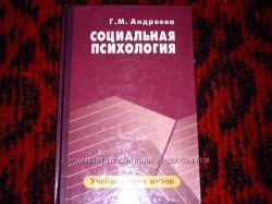 книги по психологии и философии