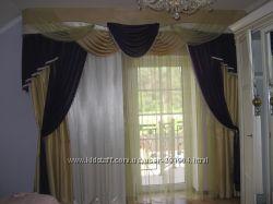 Доступный пошив штор