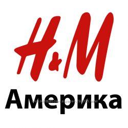 H&M Америка, Германия - одежда, обувь, сумки