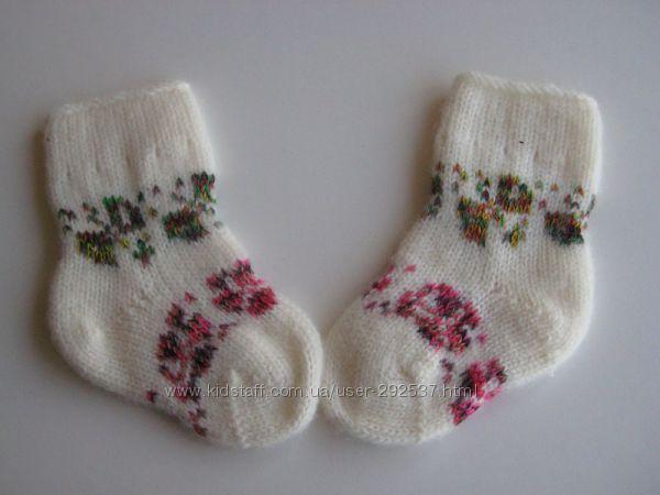 Носки шерстяные, размер 12-13см, новые