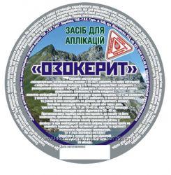 Озокерит , средство для аппликаций