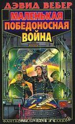 Продам книги фантастика разных авторов