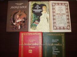 Книги Анн и Серж Голон. Анжелика