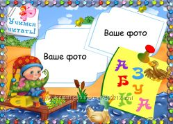 Азбука с фотографиями вашего малыша