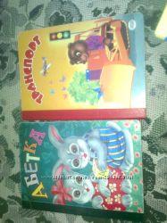 Книги для маленьких