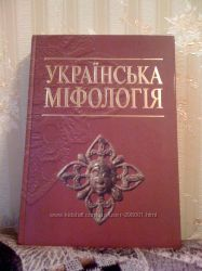 Интереснейшая книга. В наличии.