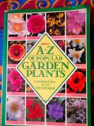Энциклопедия садовых растений на англ. яз. 256 стр.
