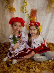 Украинский костюм для мальчиков и девочек, национальный костюм прокат Киев