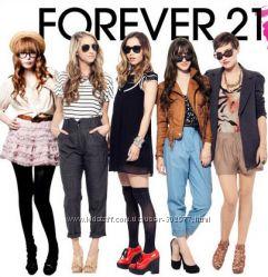 Forever 21 Выгодные условия