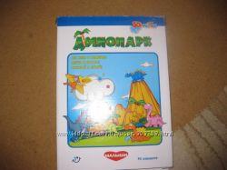 Динопарк 3Д пазлы динозавры бу