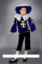Детский Карнавальный костюм Мушкетер в наличии