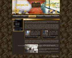Сайт для активных продаж