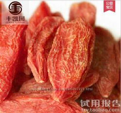 Ягоды Годжи из Китая - цена  за 100 грамм