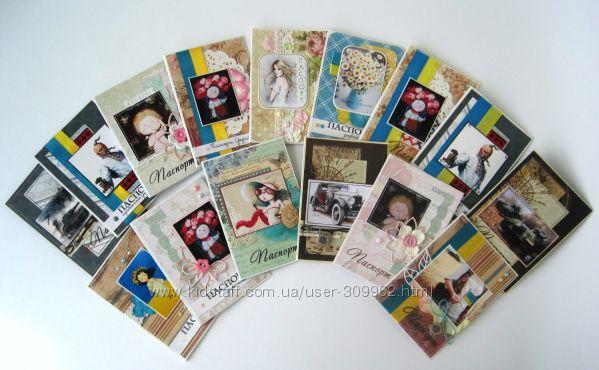 Женские обложки на паспорт, скрапбукинг