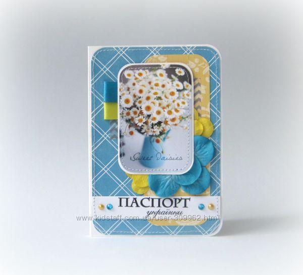 Патриотические обложки на паспорт  скрапбукинг