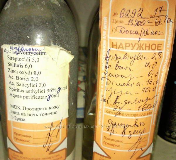 Рецепт болтушки с левомицетином