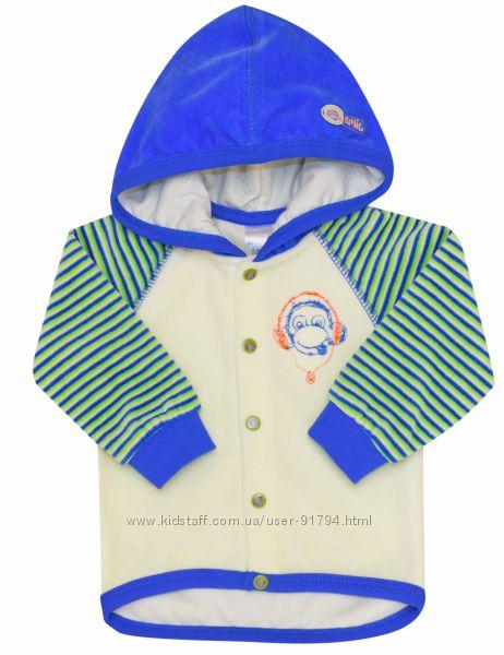 Распродажа велюровая курточка Смил р. 80, 86, 92, 98