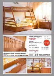 Кровать Юлия ТМ Венгер