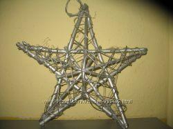 Звезда из виноградной лозы