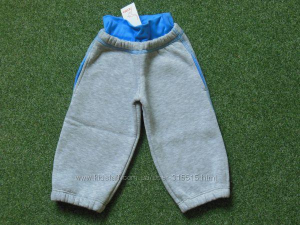 штаны с начесом 80см-80грн