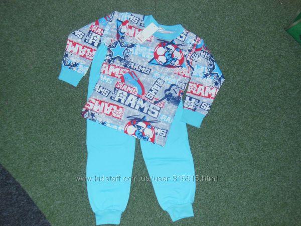 Пижамы ТМ Кена