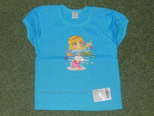 футболка 98см-45грн