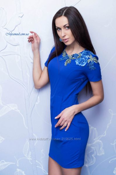 Платья От 150 Рублей