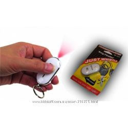 Брелок искатель ключей с подсветкой. в наличии