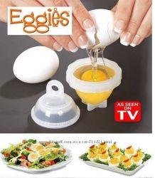 Формочки для варки яиц оригинал. в наличии