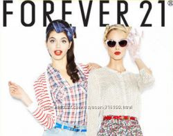 Самые выгодные условия - forever21