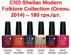 CND Shellac Modern Folklore Collection Осень 2014
