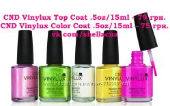 CND Vinylux Винилюкс