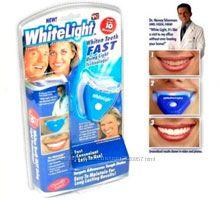 Система для отбеливания зубов Вайт Лайт White light