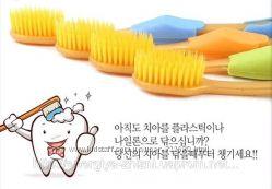 Зубная щетка с бамбуковым угольным напылением Супер здоровые и крепкие зуб
