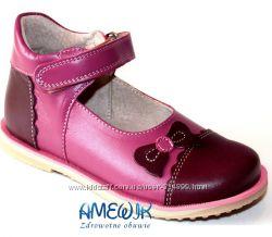Ортопедичні туфлі ANI-BUT