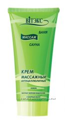 Витэкс Крем массажный антицеллюлитный Банясауна Белоруссия