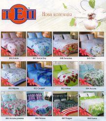 Постельные комплекты ТЕП, яркие расцветки, наличие.