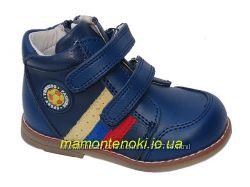 Детские демисезонные ботинки ортопед Том М, 6275