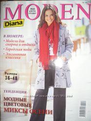 продам свои журналы MODEN