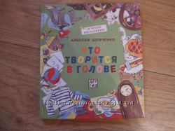 прекрасные  детские книги
