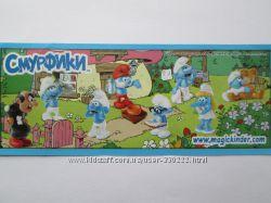 Продам игрушки киндер Смурфы 2010