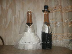 Шампанское жених и невеста