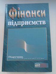 Книги по экономике. менеджменту, маркетингу, финансам и пр.