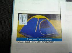 Палатка 1-местн. Coleman 3004