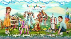 СП Игрушки Бебиплюс по оптовым ценам