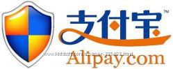 Пополнение счёта Аlipay в Китае для выкупов с Аlibaba. com