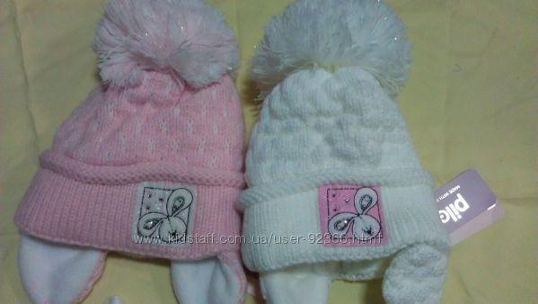 Шикарные зимние шапки Распродажа