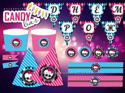 набор Monster High